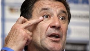 Съдът в Босна и Херцеговина отказа да екстрадира Здравко Мамич