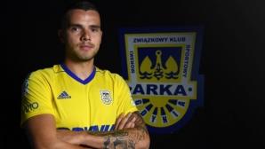 Официално: Арка (Гдиня) представи Алекс Колев, нападателят подписа за две години
