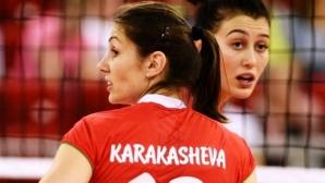 Мария Каракашева: Показахме с играта си, че заслужаваме победата (видео)