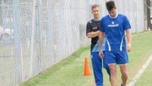 Аржентински защитник очаква договор с Локомотив (Пд)