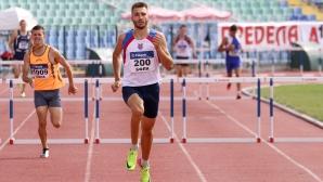 Станислав Станков грабна златото и на 400 м/пр
