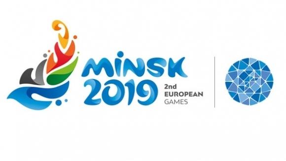 Една година до вторите европейски игри в Минск