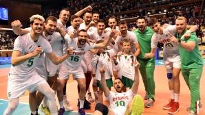 България е на 12-то място в Лигата на нациите
