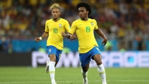 Ман Юнайтед готви оферта за още един бразилски национал