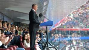 Путин няма да гледа мача срещу Египет