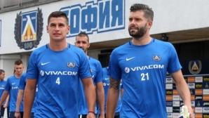 Съперниците на Левски за Лига Европа