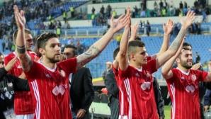 ЦСКА-София ще стартира в Лига Европа срещу един от тези отбори