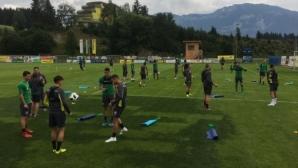 Лудогорец проведе първа тренировка в Австрия
