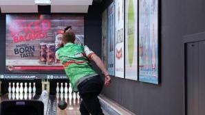 Страхотна битка на Европейския турнир по боулинг в София