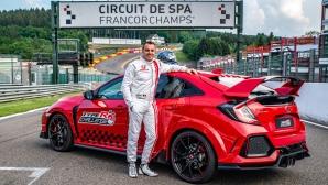 Трети рекорд за Honda Civic Type R (видео)