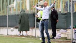 Милен Радуканов вече не е треньор на Пирин