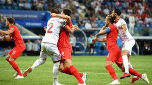 ФИФА ще разследва действията на ВАР на мача Англия - Тунис