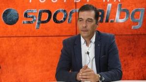 Ангел Петричев: Изправяме се срещу опитен отбор