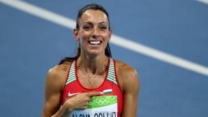 Иват Лалова трета на 100 метра с лично постижение за сезона