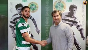Футболист на Дунав подписа със Спортинг Лисабон