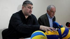 Утвърдиха нова длъжност - почетен президент на БФ Волейбол