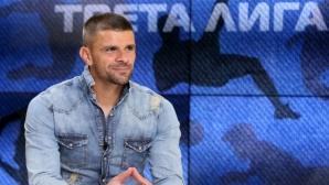 Валентин Илиев: Твърде рано е да се говори, че съставът е завършен