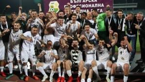 Славия с приемлив жребий на старта на Лига Европа