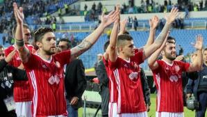 ЦСКА-София ще бори латвийци в Европа