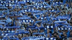 Левски отива в Лихтенщайн на старта в Лига Европа