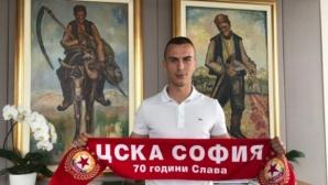 Официално: ЦСКА-София привлече словашки национал
