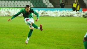 Берое преотстъпи футболист на градския съперник