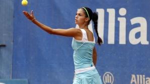 Шиникова на 1/4-финал в Швейцария
