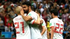 Испания надви Иран с мъка и късмет (видео + галерия)