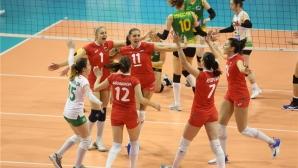 """България тръгна с разгром над Австралия на """"чалъндж"""" турнира в Перу (снимки)"""