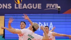 Ще продлъжи ли победната серия на България и срещу Германия?