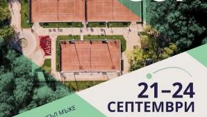 Любителите с грандиозен тенис турнир в края на лятото