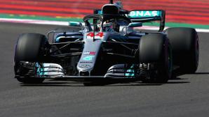 Хамилтън най-бърз в първата тренировка преди Гран при на Франция