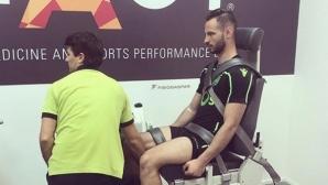 Български национал започва подготовка със Спортинг (Лисабон)