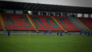 Футболистите на Арда се готвят на пълни обороти
