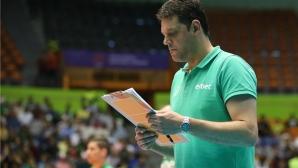 Волейболистите излизат за първа победа в Иран