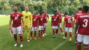 ЦСКА-София без проблеми срещу японци на старта в Австрия (видео)