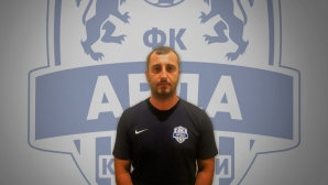 Арда представи нов треньор