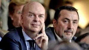 УЕФА наказва сериозно Милан