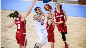 България победи Румъния в контрола