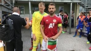 Промяна в последните две проверки на ЦСКА-София