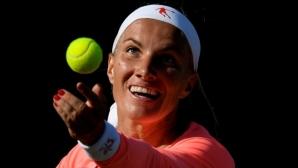 Светлана Кузнецова се класира за втория кръг на турнира в Ийстбърн