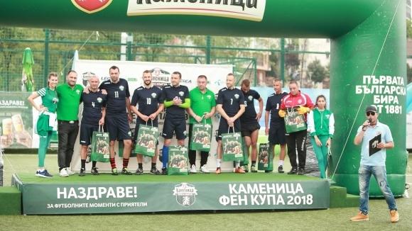 11 гола бяха отбелязани в демонстративен мач по случай откриването на столичната Фен Купа 2018
