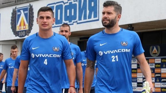 """Левски обяви заплатите и дълговете на клуба (ето как се изкарват и харчат парите на """"Герена"""")"""