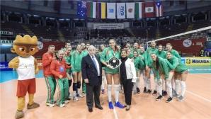 България влезе в Лигата на нациите (видео)