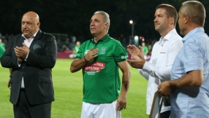 Христо Стоичков и Гриша Ганчев заровили томахавките?