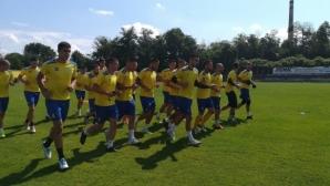 Марица започна лятната си подготовка с 24 футболисти