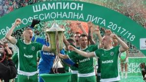 Лудогорец стартира продажбата на абонаментни карти за сезон 2018/2019