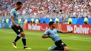 Уругвай охлади домакинския ентусиазъм на Русия и спокойно ще гледа какво ще направят Испания и Португалия (видео)