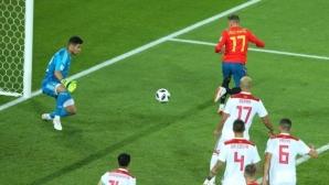 Испания - Мароко 2:2 (гледайте на живо тук)