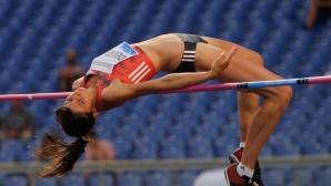 Поредният старт на Мирела Демирева в Диамантената лига на живо по MAX Sport 2 в събота